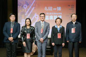 第五屆愛滋論壇-83_group photo mrs leung