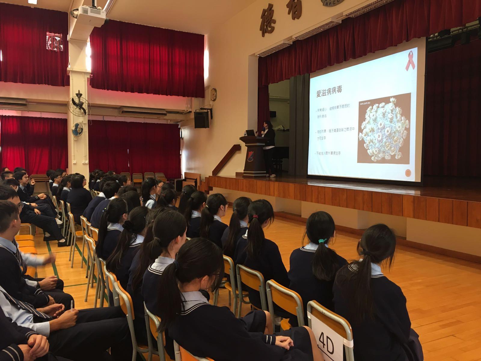 Education_school talk