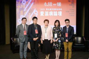 第五屆愛滋論壇-197_chen group photo