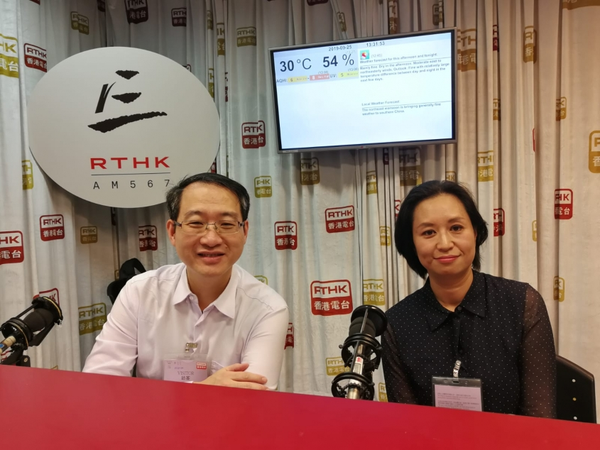 Live interview on RTHK 3