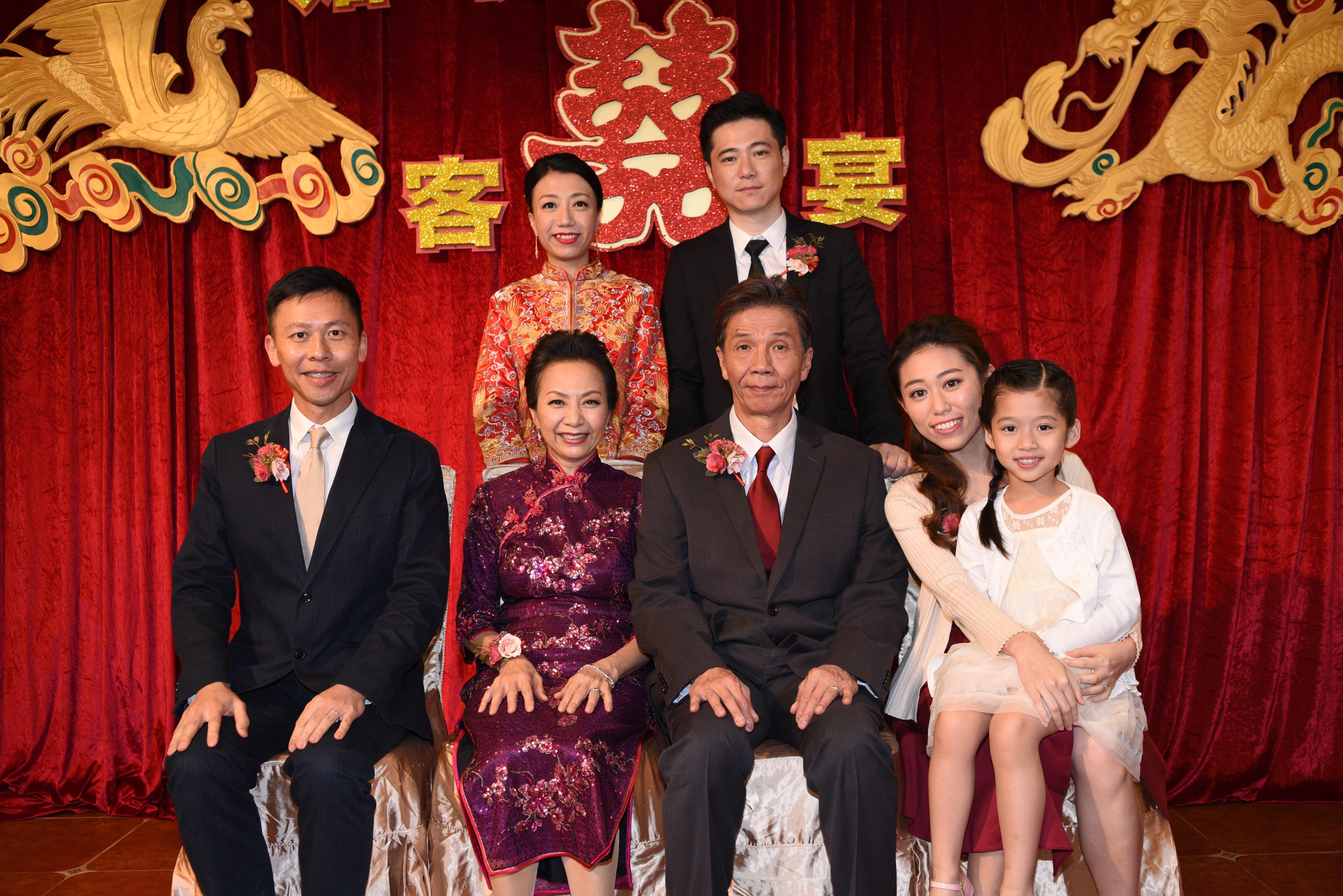 Family Wedding Medium