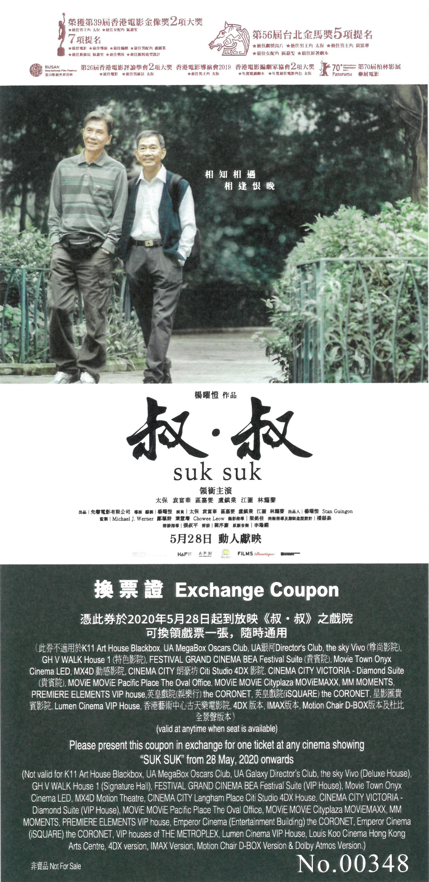 Suk Suk_Movie Ticket