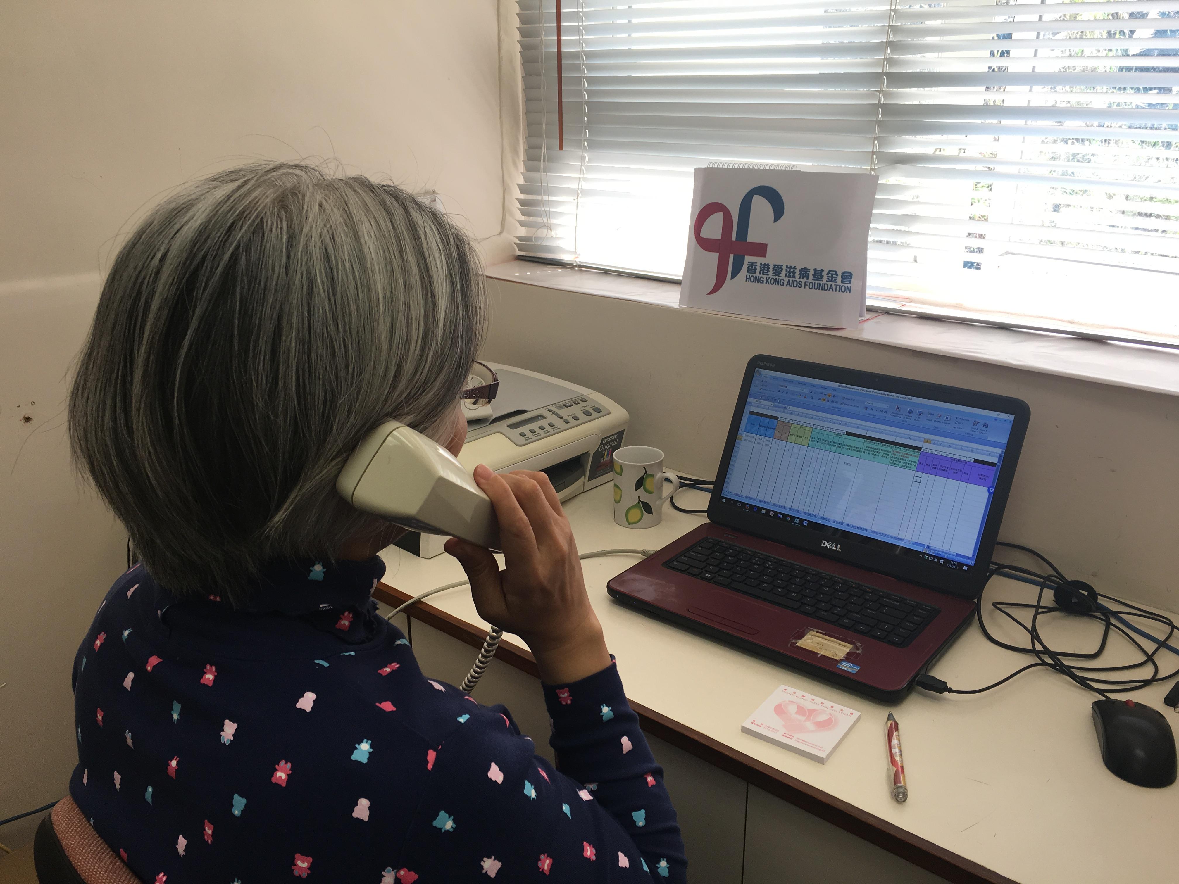 HKAF_AIDS Helpline