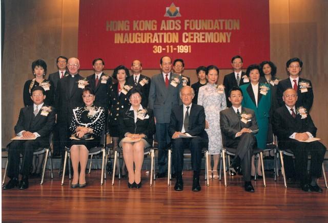 HKAF_Inauguration_1991