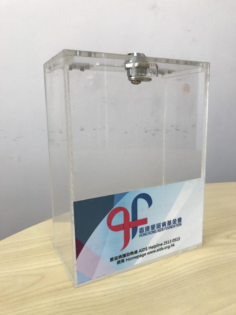 HKAF_donation box