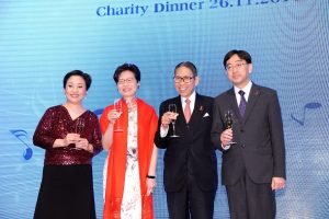 charity dinner_2016_guests photo